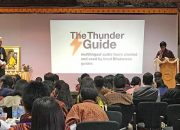 Royal Thimphu College Wins Silver at Mekong Business Challenge 2020